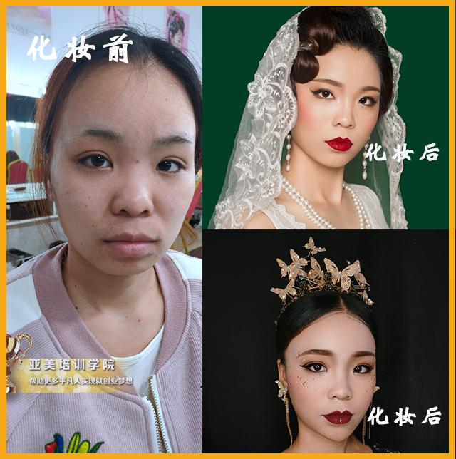 昆山化妆学校好纹绣培训昆山-亚美复古妆容